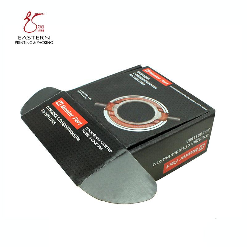 上海奕程印刷包包装官方装材料有限公司